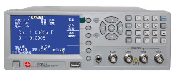 ZLP2810E型www.204.net