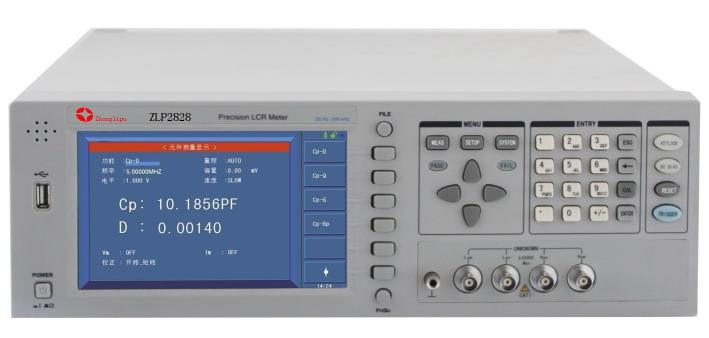 ZLP2818系列宽频高精密LCR数字电桥