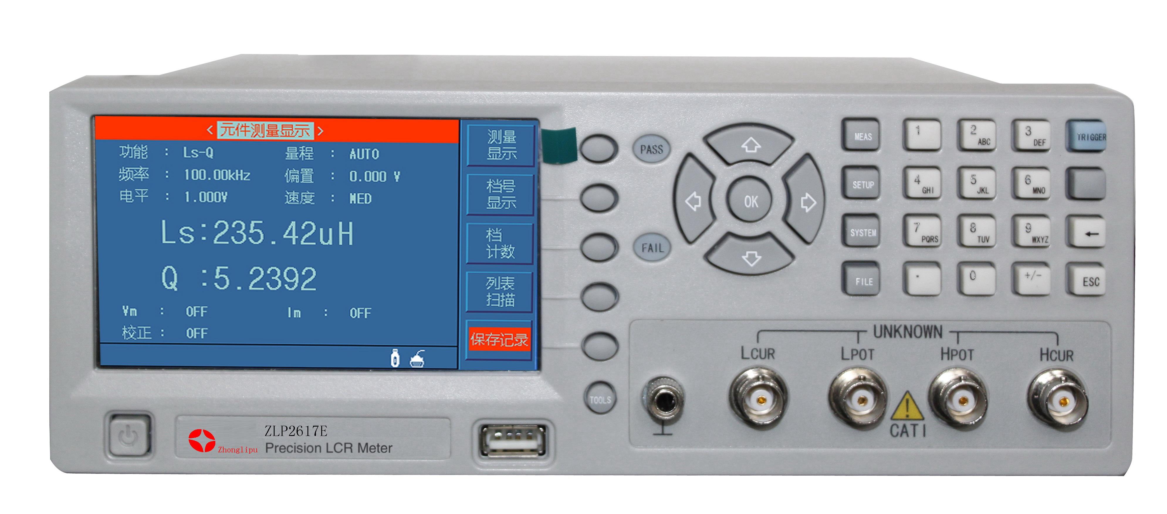ZLP2617E型电容测试仪