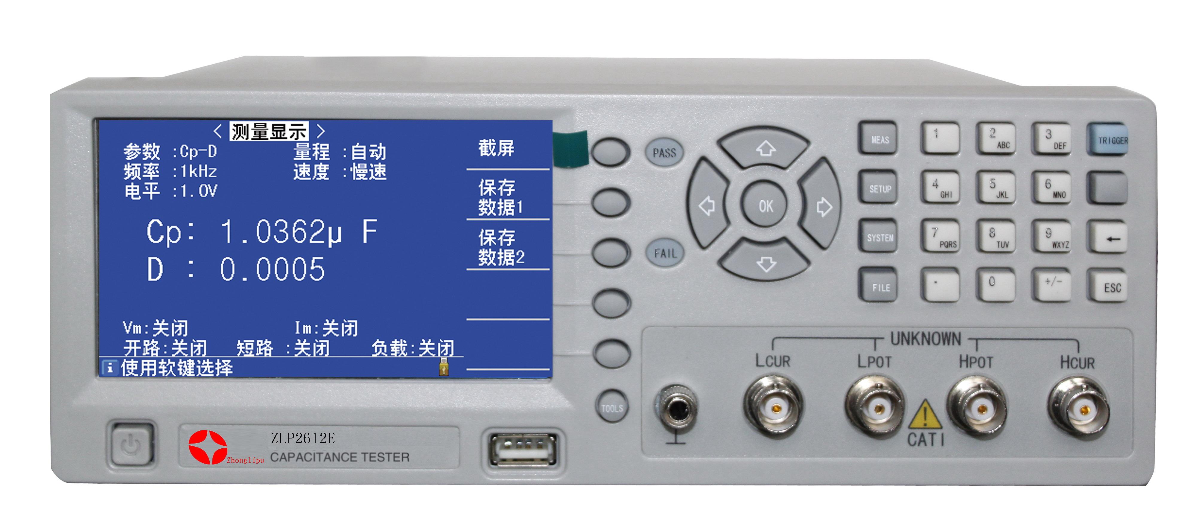 ZLP2612E型电容测试仪