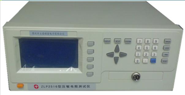 ZLP2516型压敏电阻测试仪
