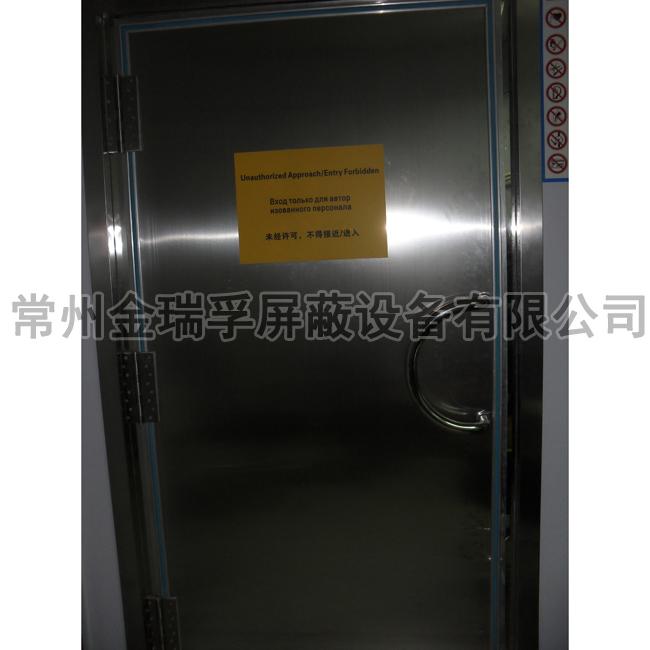 【专家】地铁屏蔽门的监督体系 屏蔽门的互操作性