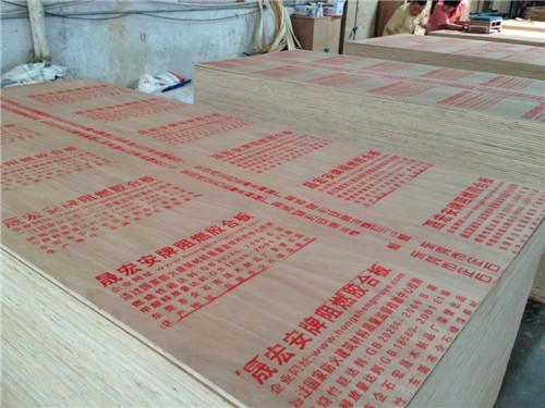 阻燃板胶合板生产厂家