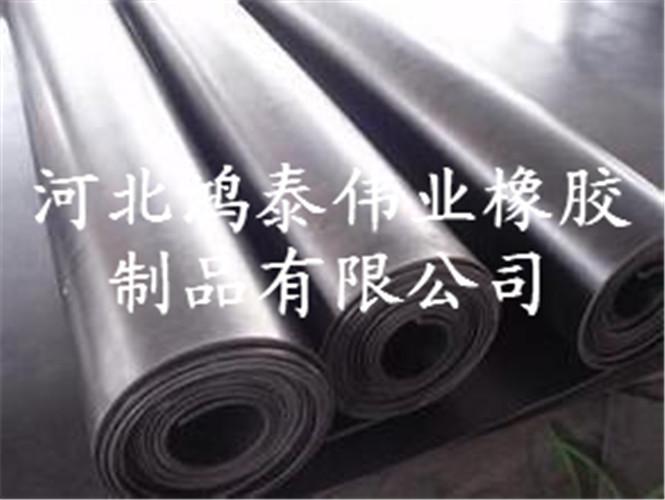 耐油橡胶板厂