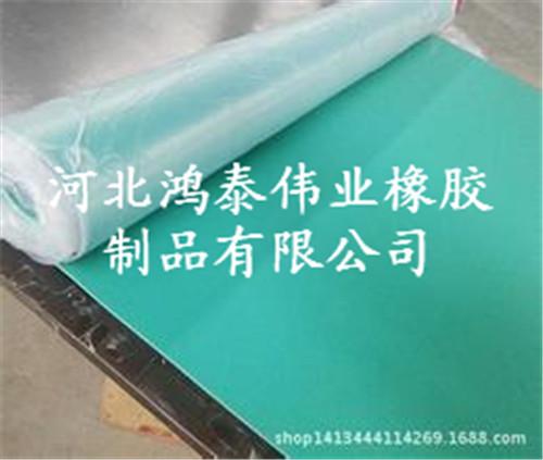 防静电橡胶板