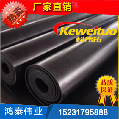 工业橡胶板