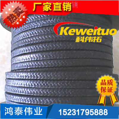 高碳纤维盘根