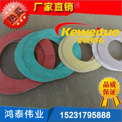 高压石棉垫