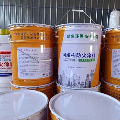 环保钢结构防火涂料