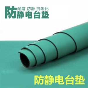 防静电橡胶板厂