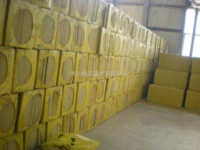 防水岩棉板厂家