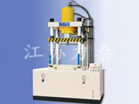 JSLT-HT型号四柱快速拉伸油压机