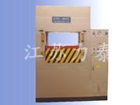 液压设备生产