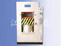 油压机设备