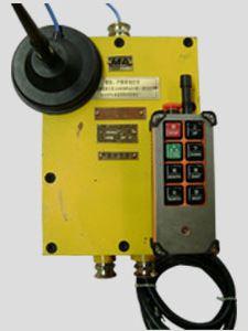 工业遥控器