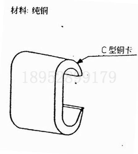 电缆C型铜卡 电缆接线夹C型夹 地网接地线线夹核电电缆