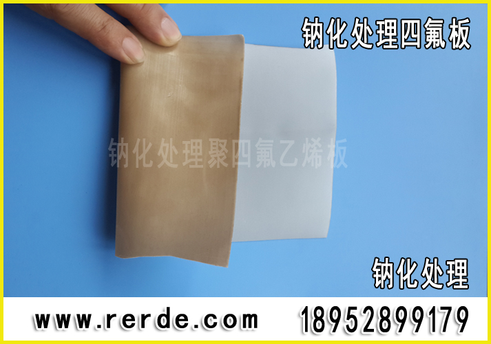 钠化处理四氟板车削板聚四氟乙烯板PTFE