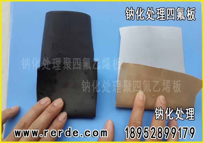 钠化处理四氟板聚四氟乙烯板车削板PTFE板