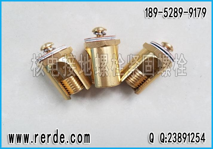 核电站专用接地螺栓|BB1接地螺丝|核电接地螺栓