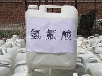 云南氢氟酸厂家