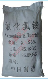 袋装氟化氢铵价格
