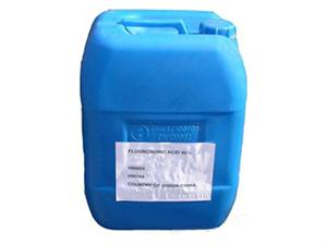 氟硼酸价格