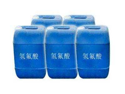 氢氟酸价格