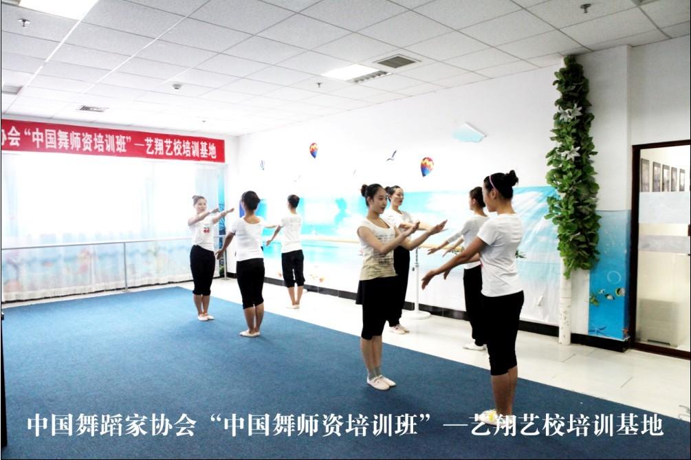 少儿大赛舞蹈-秦皇岛艺翔艺校舞蹈视频锦集