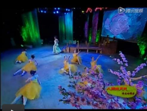 学员参加秦皇岛电视台人间四月天晚会伴舞《问春》