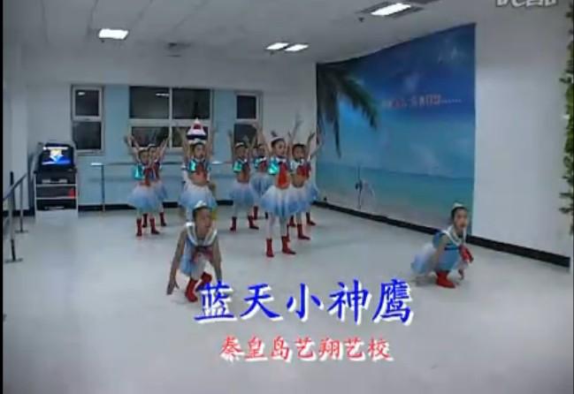 幼儿大赛舞蹈-艺翔艺校舞蹈视频锦集