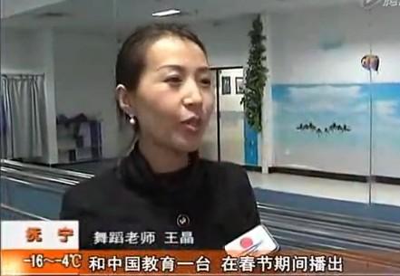 幼儿大赛舞蹈-秦皇岛艺翔艺校舞蹈视频锦集