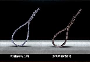 成都钢丝吊具