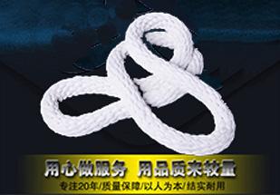 成都尼龙绳
