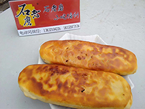 邯郸网红肉火烧