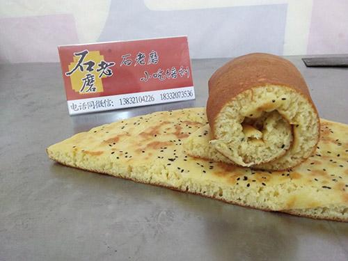 网红红豆杂粮烤饼
