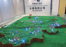 云南地形模型
