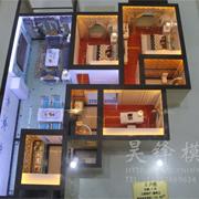 贵州盘县-洪發名苑