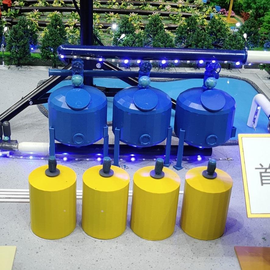 预留水供应系统