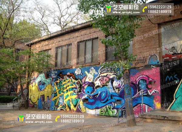 苏州墙体涂鸦