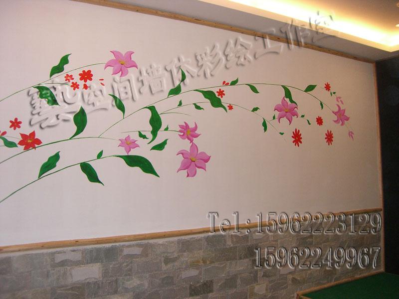苏州墙面彩绘