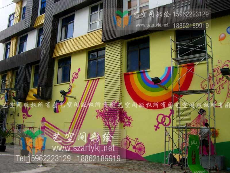 婚庆广场墙体艺术画