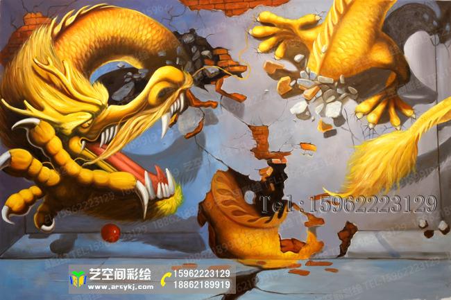 苏州3D立体画