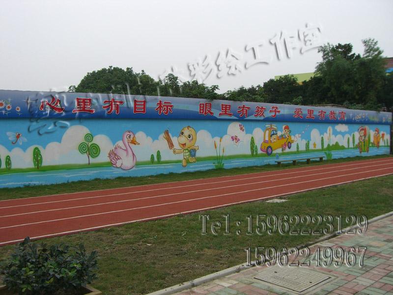 吴江八坼幼儿园