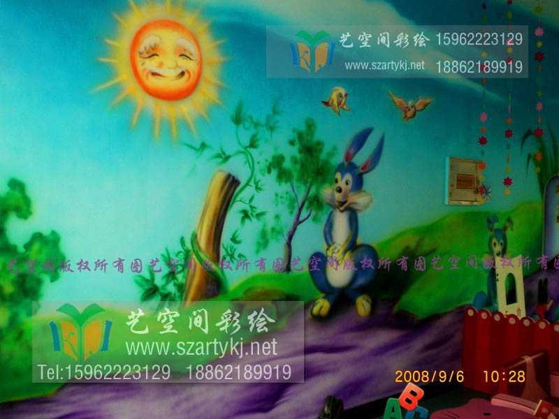 浙江桐庐小星星幼儿园
