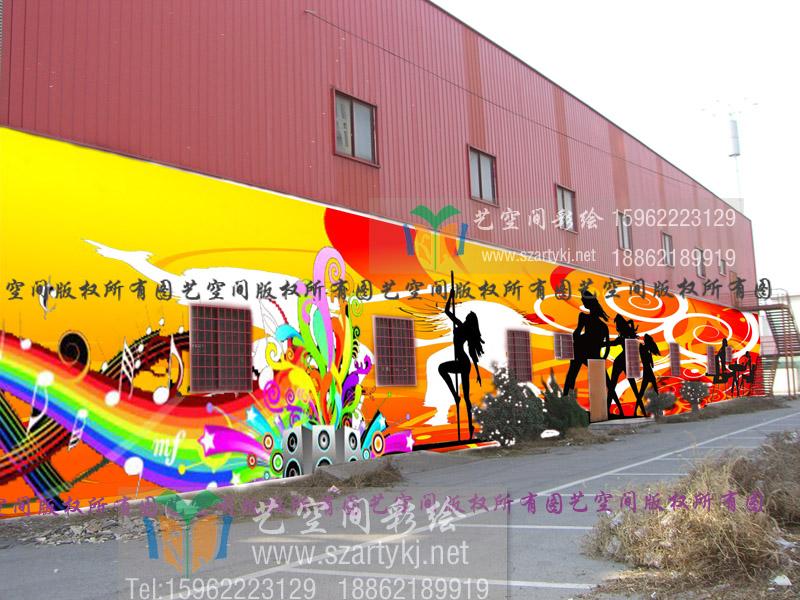 红馆KTV外墙彩绘