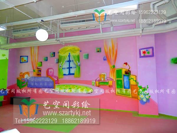 儿童活动场所