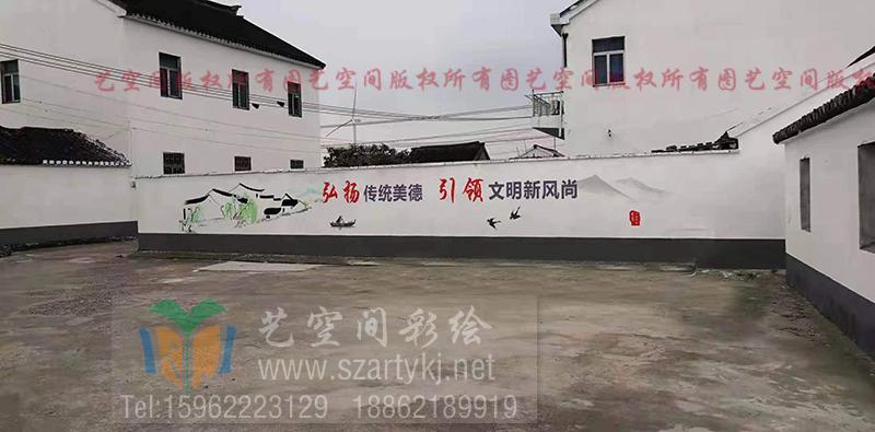 苏州文化墙