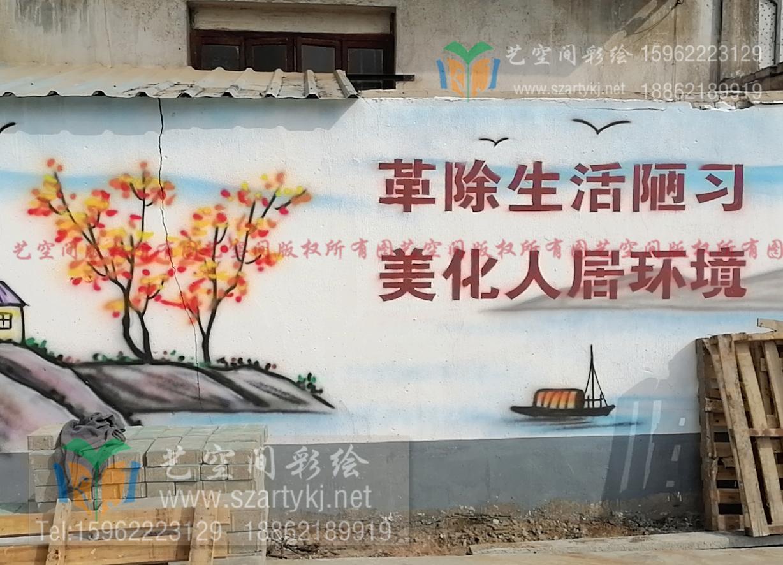 常州文化墙