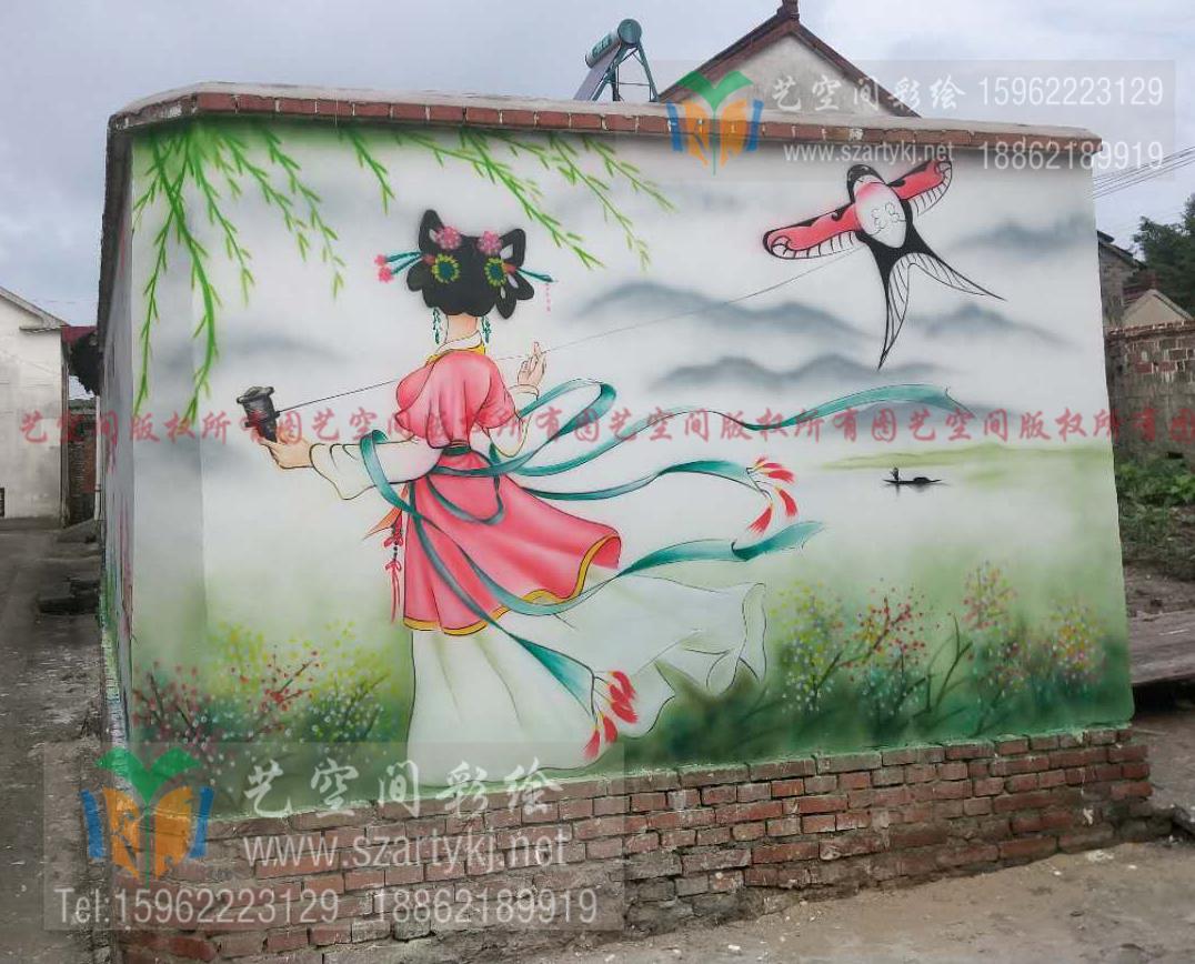 苏州外墙彩绘