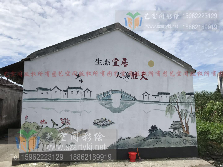 南通文化墙